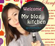 My blog kitchen♡
