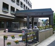 和泉市の通所介護はひかりの園デイサービスへ!
