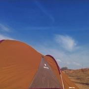 serisae's camp!
