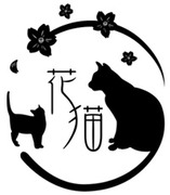 花猫手芸部