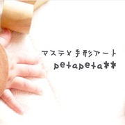 マステ×手形アートpetapeta ぺたぺた