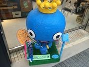 西宮北口駅周辺でおいしいランチを探すブログ