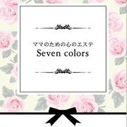 ママのための心のエステ*Seven colors