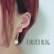 fukuco blog