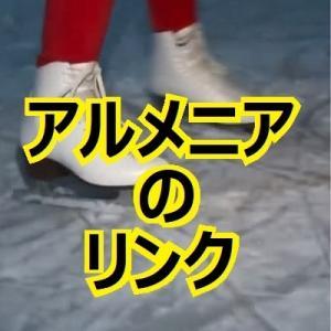 ☆フィギュアスケートのヴィーナス☆