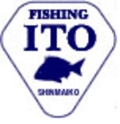 フィッシングいとう 知多半島釣りブログ