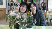 クローン病…摂食障害〜闘病ブログ〜
