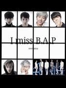 B.A.P デヒョン ヨンジェ中心のブログ