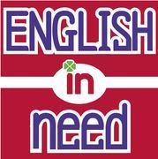 ENGLISH in need