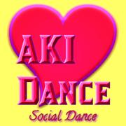 春日部AKIダンスアカデミーのブログ 社交ダンス