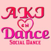 流山AKIダンスアカデミー 社交ダンス