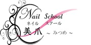 ネイルの事なら全て学べます!認定校 岸和田 泉州