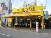 神戸のバイク屋正規販売店