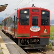 あかでん.GHT 旅と鉄道を楽しむ乗り鉄のブログ