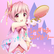 ふぃぎゅあファクトリーの萌と卓球のブログ