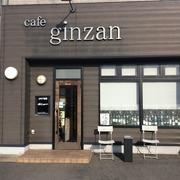島根県 大田市 イタリア料理 Cafe Ginzan のブログ