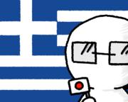 アテネあれこれ