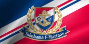 横浜F・マリノスを勝手に応援する人のブログ