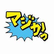 kazu2402さんのプロフィール
