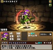 虹村のゲーム日記