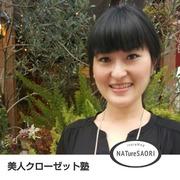 30代WorkingMother SAORIさんのプロフィール