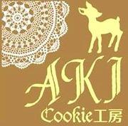 徳島 アイシングクッキー教室 AKI クッキー工房