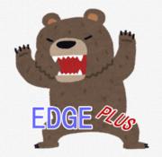 株式投資のエッジプラス