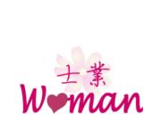 障害年金申請を専門とする女性社労士@関東