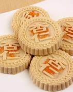 アーモンドクッキーの日記