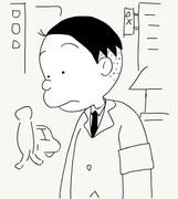 四国・愛媛・松山のグルメ・節約情報等