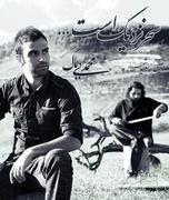 アラブの音楽ブログ