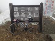 ロデヲとロデコの自転車雑記帳