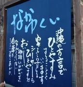 藍風珈琲店さんのプロフィール