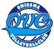 小見川クラブバレーボールチーム