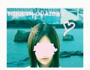 楽しんじゃお〜! 花の女子大生♪ ミカのエッチブログ