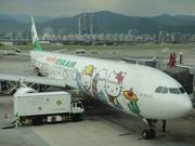 まったり台湾旅行記