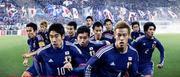 ハリルジャパンを全力で応援する!