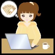 ネットを使って主婦でも稼げて得するブログ