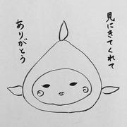 こめぐのサンサンシャワー☆