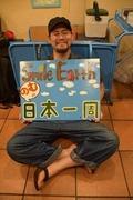 リヤカー日本一周〜立飲屋 Smile Earth 放浪店〜