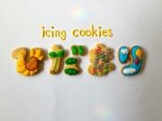 神戸市垂水区、アイシングクッキー教室『ひだまり』