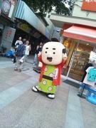 おさんぽfukuoka