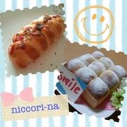 横浜市緑区の自宅パン教室 niccori−na