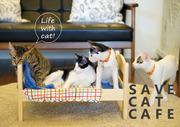 大阪の保護猫カフェ SAVE CAT CAFEのブログです。