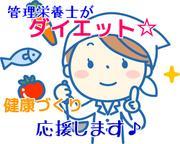スムージーとダイエット食品・情報ブログ