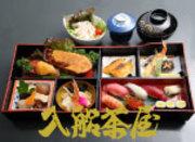 立川駅南口 入船茶屋の店長ブログさんのプロフィール