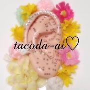耳ツボアーティスト認定講師tacoda-ai♡