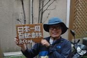 元体重120キロが自転車日本一周の旅をしたら