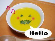 栄養たっぷり健康スープレシピで女性のプチ不調を改善