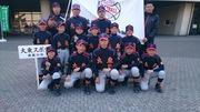 大東ソフトボールスポーツ少年団 須賀川市